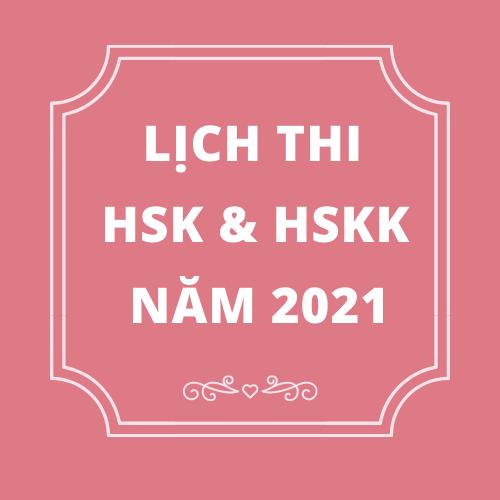 lich thi hsk 2021
