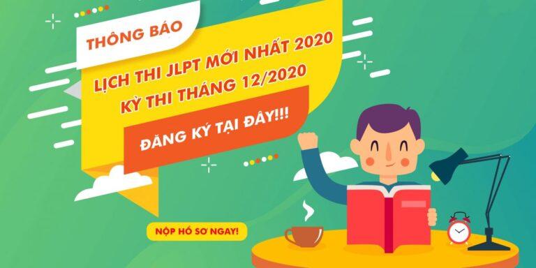 thong bao lich thi jlpt t12 2020 1200x600 1